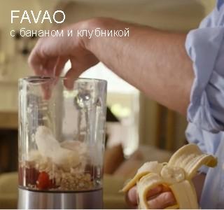 favao-banan