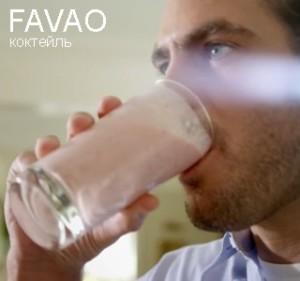 Смузи с FAVAO