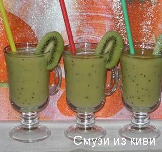 smuzy-kivi