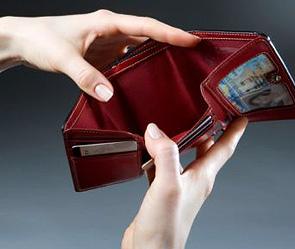 Сколько вам нужно денег?
