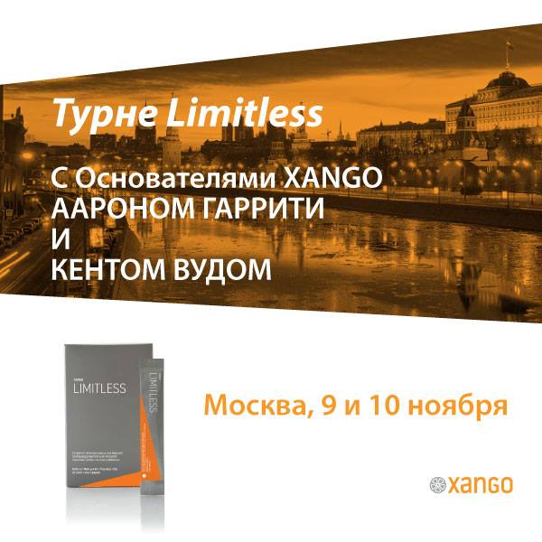 limitless-in-moscow
