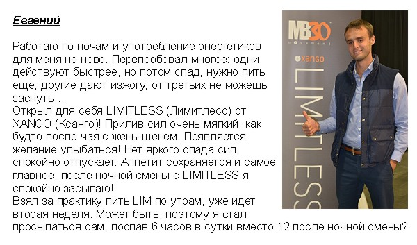 Evgen_Limitless