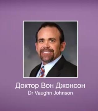 Доктор Джонсон
