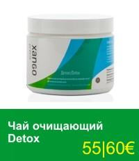 Фото: favao detox очищающий чай