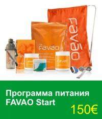 XANGO FAVAO Start (+брашюра, шейкер, шагомер, сантиметр)