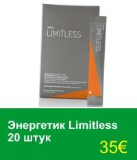 Фото: энергетик Limitless 1 упаковка цена 35 евро