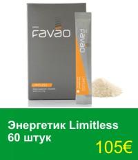 Фото: энергетик Лимитлесс 3 упаковки 105 евро