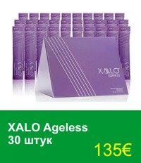 Фото: Xalo Ageless 1 упаковка 135 евро