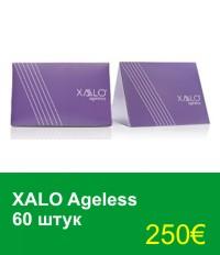 Фото: Xalo Ageless 2 упаковки 250 евро