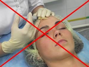 Омоложение кожи лица без инъекций