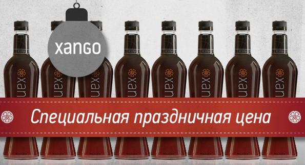 Сэкономьте 34 евро на покупке сока КСАНГО!